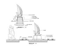异形扇贝装饰雕塑 CAD