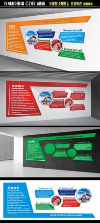 展览室立体墙面设计