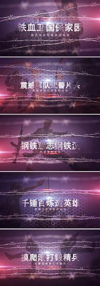 震撼大气解放军军队部队宣传片头