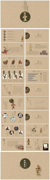 中国风皮影戏商务通用模板