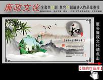 中国风水墨画廉政文化展板挂图之和