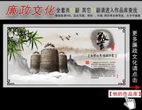 中国风水墨画廉政文化展板挂图之警
