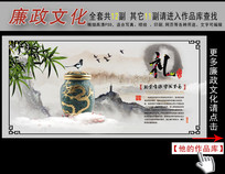 中国风水墨画廉政文化展板挂图之礼