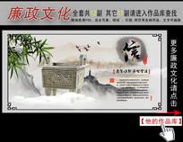中国风水墨画廉政文化展板挂图之信