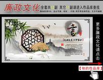 中国风水墨画廉政文化展板挂图之言