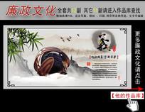中国风水墨画廉政文化展板挂图之义