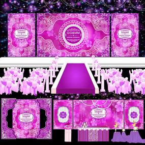 紫色主题婚礼背景