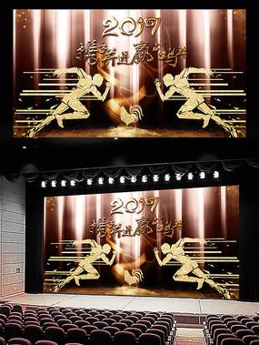 2017年奔跑吧鸡年舞台背景背景展板