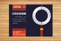白玉环中国古风海报