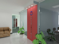 办公区logo墙