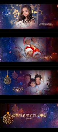 冬季圣诞新年家庭相册ae模板
