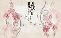 浮雕花卉背景墙