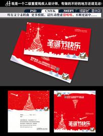 红色圣诞节贺卡设计