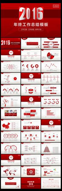 红色喜庆大气微立体年终工作总结ppt模板