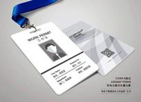 灰色简洁商务工作证设计