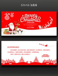 简约红色圣诞贺卡设计