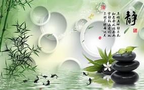 静字水中翠竹墨石静雅的古典中国风电视背景墙