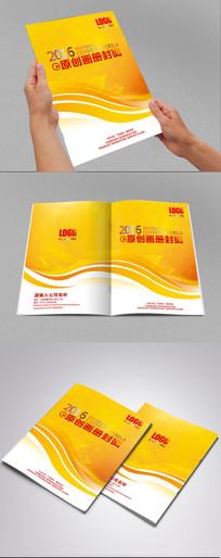 橘色科技画册封面模版