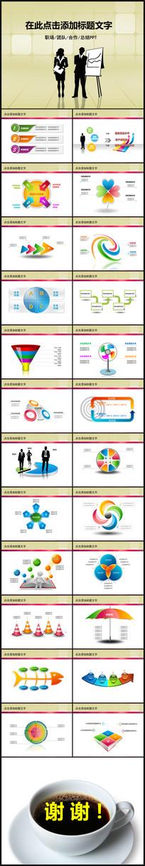 商务团队客户介绍产品销售市场分析