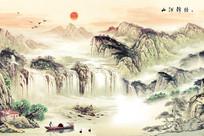 山河锦绣国画瀑布山河古典水墨风电视背景墙