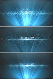 谢谢观赏唯美蓝色光线粒子片尾视频