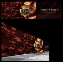 新中式地产围挡设计图片