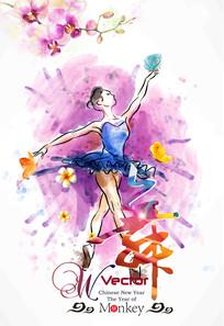 艺术舞蹈海报