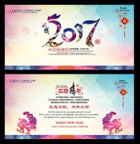 钻石风2017年鸡年新年春节贺卡明信片
