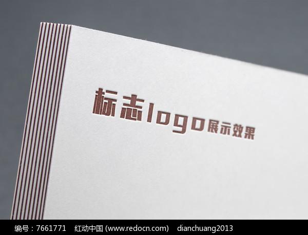 LOGO标志展示模板图片