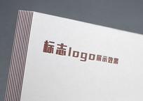 LOGO标志展示模板