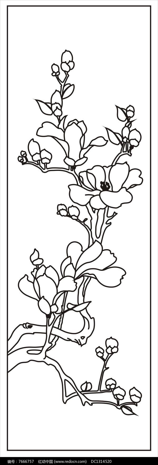 白玉兰花雕刻图案cdr素材下载_雕刻图案设计图片