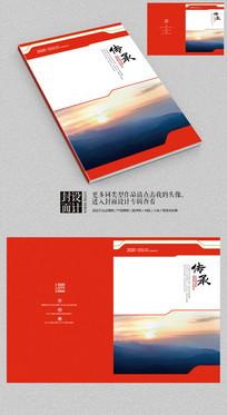 传承品牌政府画册艺术封面设计