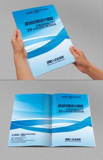 简洁蓝色线条封面设计模板