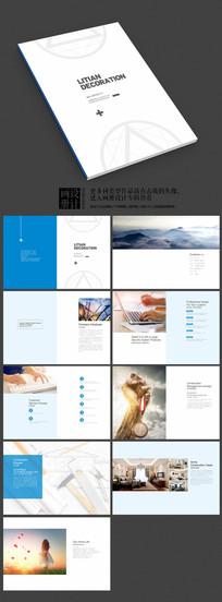 家装设计装饰装潢广告公司画册