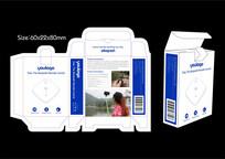 蓝牙遥控器彩盒包装设计