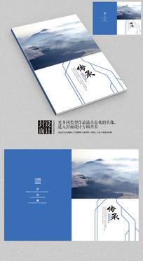 企业文化品牌艺术画册封面设计