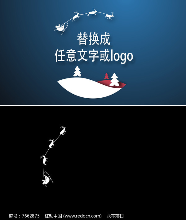 圣诞老麋鹿新年片头ae模图片