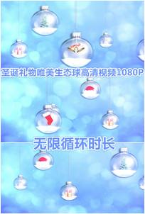 圣诞礼物下雪生态球玻璃球循环视频