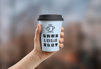 手拿咖啡杯标志logo展示模板