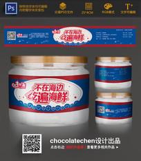 创意海产品设计瓶贴 PSD