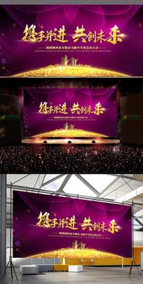 大气紫色企业舞台海报背景