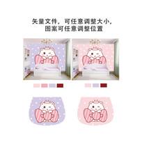 公主风卡通蝴蝶结熊儿童房背景墙