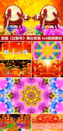 过新年新年喜庆背景大红灯笼视频