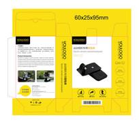 黄色简约包装盒设计