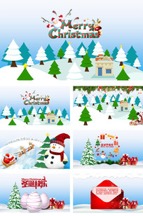 圣诞节祝福贺卡PPT动态模版