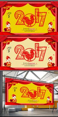 中国风2017年鸡年剪纸背景