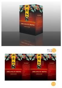 壮府红桑葚果酒包装设计