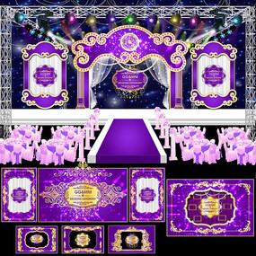 最新时尚紫色主题婚礼