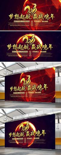 2017鸡年红色科技背景展板