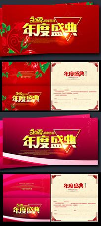 2017鸡年红色中国风创意贺卡